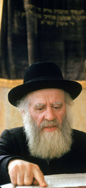 Rabbi Reader